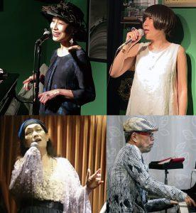 pre LIVE VOL.2    9/24(木)「シャンソン編」  須山 公美子  海江田 文  葛木 希佳美  吉田 幸生