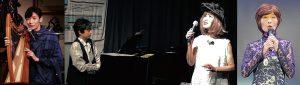 9/30(月)昼 :『そうだシャンソンを聴こう!聰音の月いちシャンソニエ「白猫亭VOL.5」』