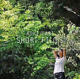 10/30(土)青木 マリ  7TH CD「SHORT  FILMS」発売記念ライブ [ライブ配信あり]